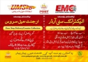 EMO Service Tariff Locate Post Office Regular / Corporate Clients